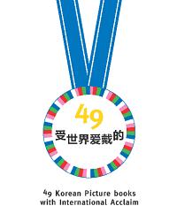 2015 베이징도서전